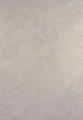 Декоративная краска Атлас Империал